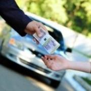 Получение кредита под залог вашего автомобиля