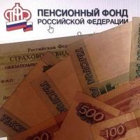 В 2016 году омским пенсионерам выплатили более 96 миллиардов рублей