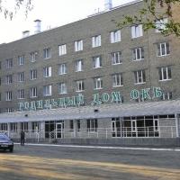 В перинатальном центре омской областной клинической больницы приняли роды в 100-тысячный раз