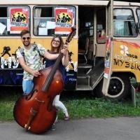 В Омск приедет автобусный фестиваль с европейскими музыкантами