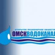 """""""Омскводоканал"""" может получить коммунальное хозяйство в концессию"""