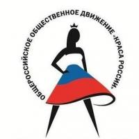 """Конкурс """"Краса России"""" отметит 20-летний юбилей"""