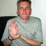 Лидером Республиканской партии в Омске стал Басов