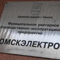 Команда «Омскэлектро» победила на спартакиаде