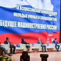 В рамках профессиональной конференции работа омских инженеров была отмечена дипломом