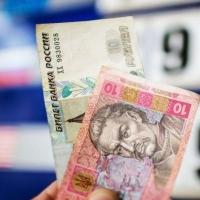Омский Сбербанк начал массово менять гривны на рубли