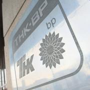 """Решение омского арбитража не повлияет на """"дело ТНК-BP"""" и """"Роснефти"""", считают адвокаты истцов"""