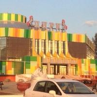 В Омске ребенка-инвалида не пускали в цирк после «третьего звонка»