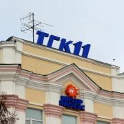 """""""ТГК-11"""" ищет кредит на 8 миллиардов"""