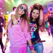 """Атлантида"" объявляет в Омске ретро-вечеринку"