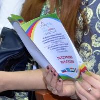 Омский проект социального кластера заработает с 2017 года