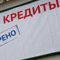 В этом году омичи набрали кредитов на 84 млрд рублей