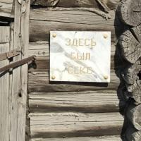 Художники Омска украсили городские развалины мраморными табличками