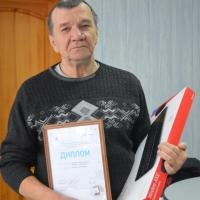 Житель Омской области стал призером всероссийского конкурса «Спасибо интернету – 2016»