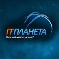 Омская студентка стала третьей в международном конкурсе «IT-Планета», обойдя 3 тысячи претендентов