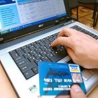 Выгодно ли покупать авиабилеты в интернете?