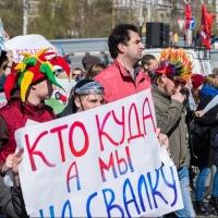 Монстранты отказались проводить шествие в Сквере молодоженов в Омске