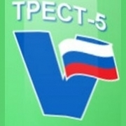 Досрочно сдан в эксплуатацию новый дом по ул. Маяковского, 97