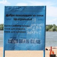 Омичам грозят штрафами за купание в Иртыше