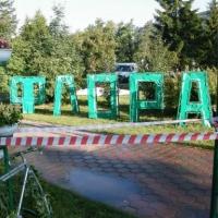 """Омская """"Флора"""" в 2015 году будет носить патриотический характер"""