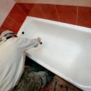Новая ванна без затрат