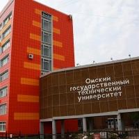 Омский технический университет будет готовить специалистов для космодрома «Восточный»