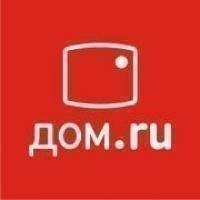 В 2016 году клиенты «Дом.ru» получат подарков на 6000 рублей