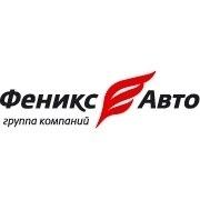 Бывший президент Honda Motor RUS возглавит европейское подразделение компании