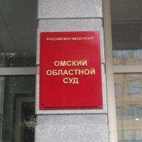В Омске присяжные вынесли обвинительный приговор двоим участникам преступной банды