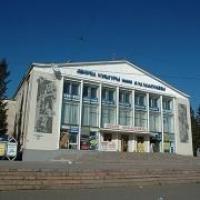 Омичи поздравят улицу Малунцева с днём рождения