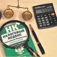 За 2017 год в бюджет региона поступили 63,3 млрд рублей налогов