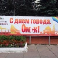 Коллективы из трех стран поделятся своим творчеством на праздниках в честь 300-летия Омска