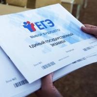 В Омской области создали ситуационный центр по вопросам ЕГЭ