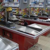 Оборудование для супермаркета