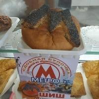 Омичам предлагают полакомиться булочкой «МетроШиш» «затопленную» повидлом