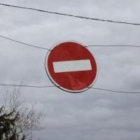 Из-за мусульманского праздника в Омске временно перекроют две дороги