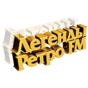 Концерт Легенды Ретро FM