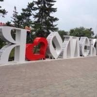 На День города в Омск съехались иностранные и российские делегации