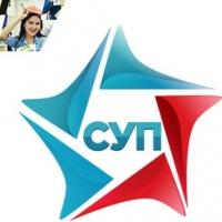 В Омске готовят деловую молодежь к участию в тюменском Слете успешных предпринимателей – 2016