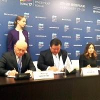 Компании-экспортеры Омской области будет обучать Российский экспортный центр
