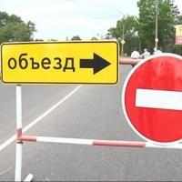В Омске на полтора часа перекроют улицу Ленина