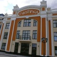 Омская «Галерка» отправляется с гастролями в Севастополь