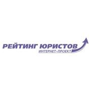 Названы имена лучших юристов города Омска