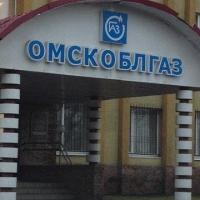 Суд не стал взыскивать 25 млн рублей убытков «Омскоблгаза» с Минфина