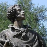 Завтра в Омске отметят Пушкинский день