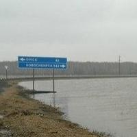 Омская область получит 295 миллионов рублей на частичное покрытие расходов по ликвидации паводка