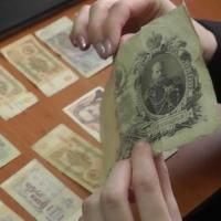 У омского пенсионера похитили коллекцию старинных купюр