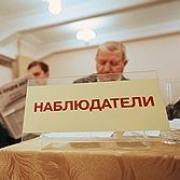 Омские выборы проконтролируют наблюдатели от Общественной палаты РФ