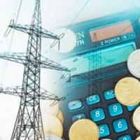 Омская РЭК установила новые тарифы на электроэнергию