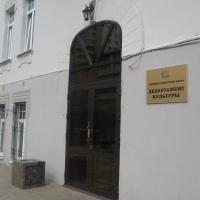 В детской школе искусств Омска обнаружены трещины в стенах
